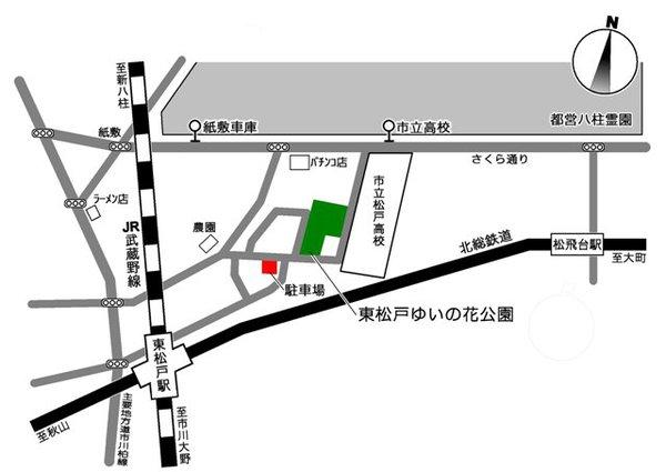 ゆいの花公園アクセスマップ