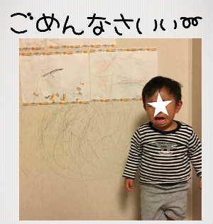 blog2016112203.jpg
