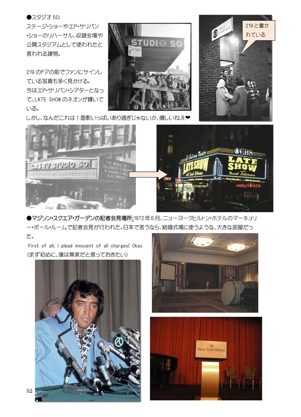 サンプルページ2
