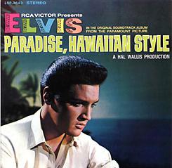 FTD_ParadiseHawaiianStyle.jpg