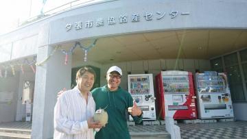 大前北海道旅3