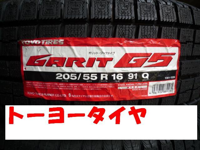 P1230752s