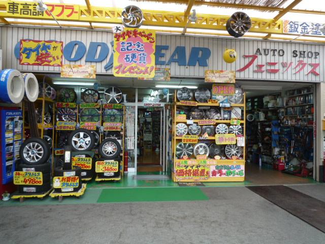 P1240197.jpg