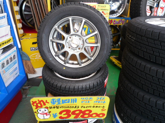 P1240456.jpg