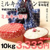 milk3333shin.jpg