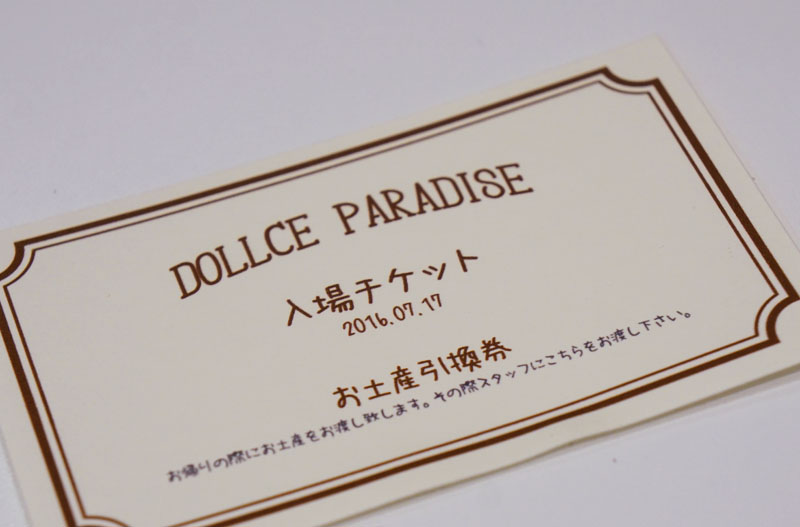 DSC02080.jpg