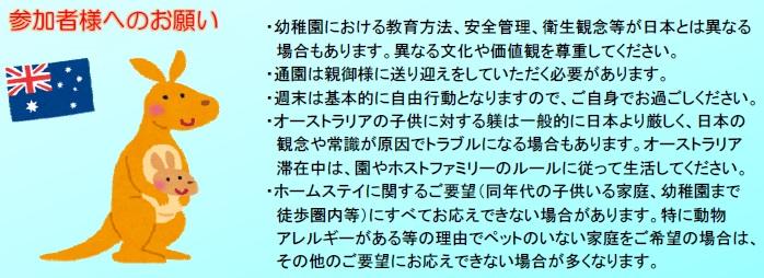 ジュニア2016-GC親子04
