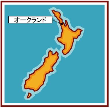 NZ現地体験04
