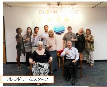 GV Honolulu4
