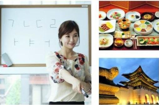 Lexis korea1