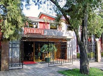Sprachcaffe Beijing1