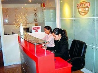 Sprachcaffe Beijing2