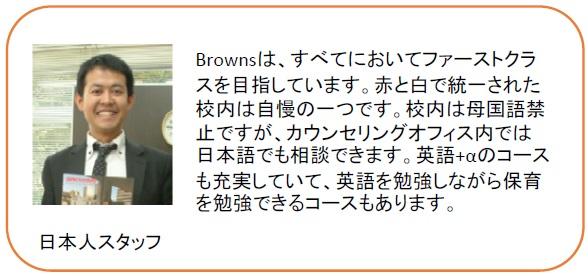 Browns-b3.jpg