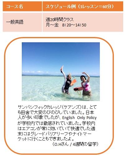 SPC2_2016091616342782d.jpg