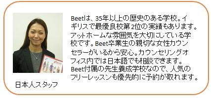 beet3_201604131510535cb.jpg