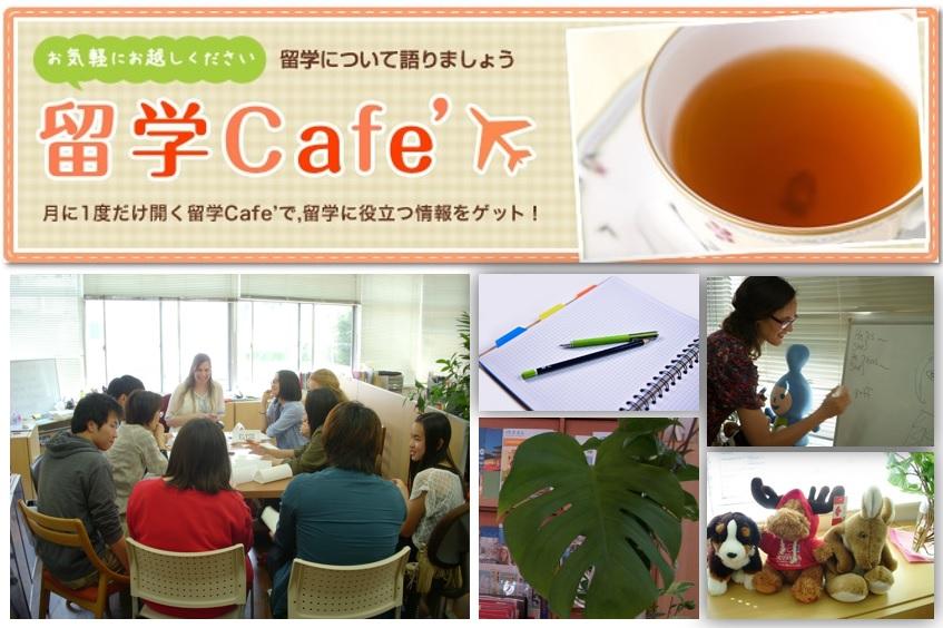cafe-photo_20161206121658475.jpg