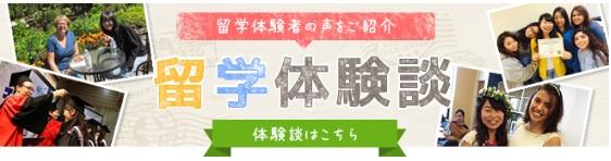 taiken-new.jpg
