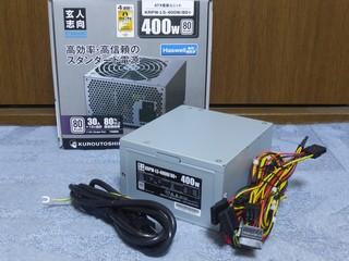 KRPW-L5-400W/80+