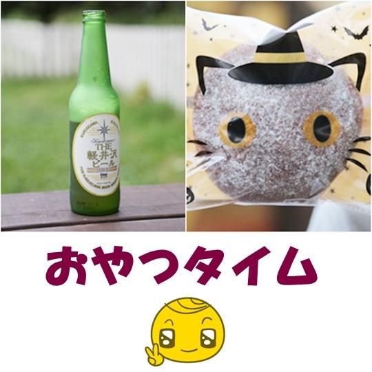 cats_2016100916285974a.jpg