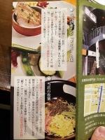 20161022_110846_R.jpg