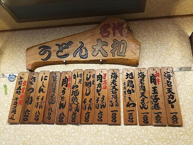 20161025_084213_R.jpg