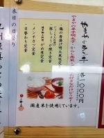 20161029_121248_R.jpg