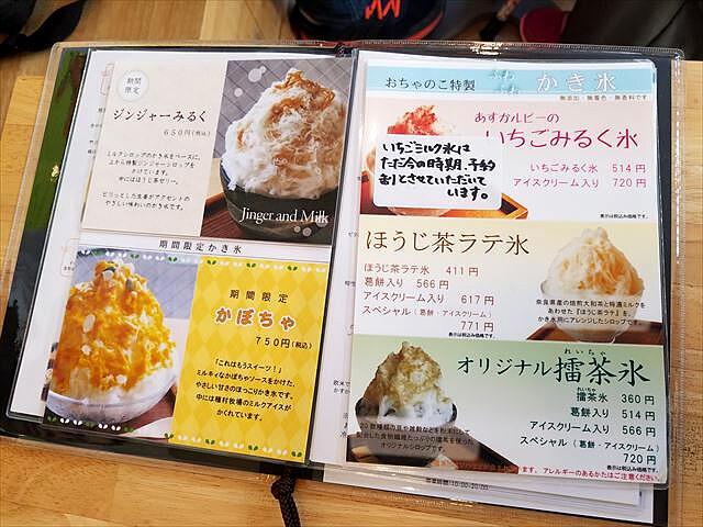 20161030_141345_R.jpg