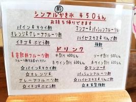 20161111_125528_R.jpg
