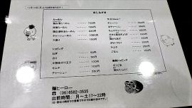 20161117_115140_R.jpg