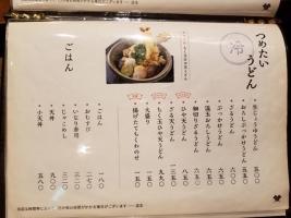 20161118_133000_R.jpg
