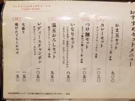 20161118_133019_R.jpg
