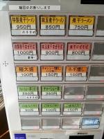 20161202_113055_R.jpg