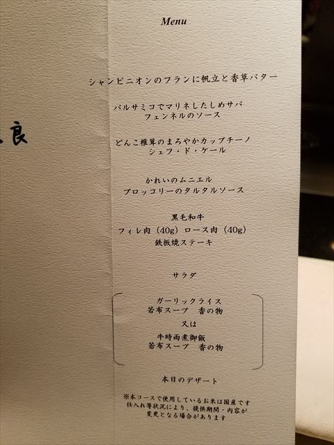 20161224_193827_R.jpg