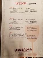 20161227_132932_R.jpg