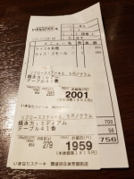 20161227_134546_R.jpg