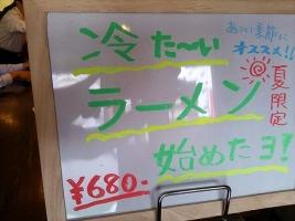 DSC_0342_R.jpg