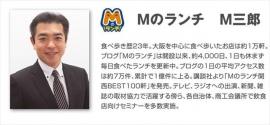M_R.jpg