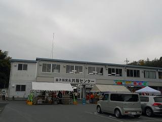 陶器市入口