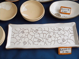 陶器市15