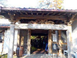 熊澤酒造モキチトラットリア