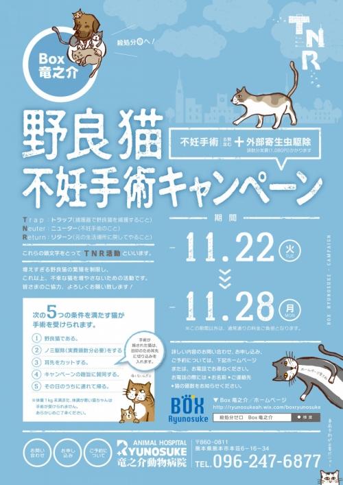 tokuda_20161030071343381.jpg