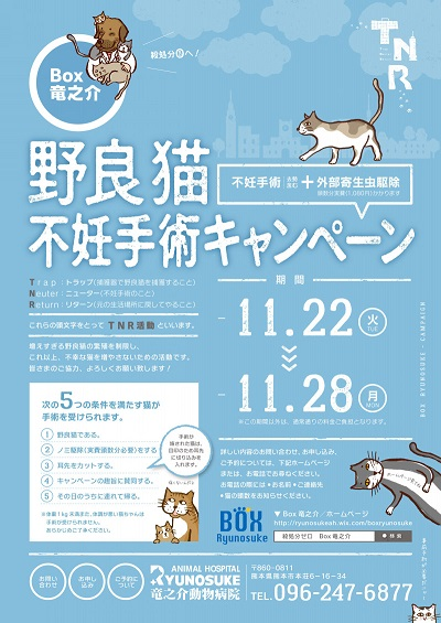 tokuda_20161102031840d4f.jpg