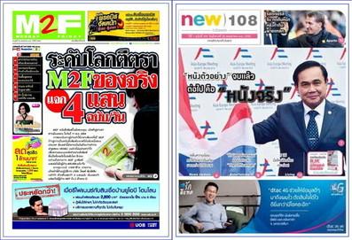 freepaper[1]