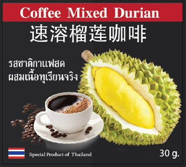Durian coffee2