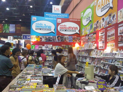 Book Booth3