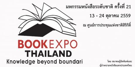 BOOK EXPO1