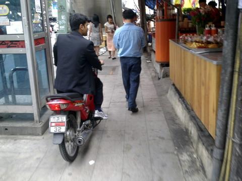 Side walk (1)