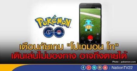 FB_IMG_1470748668345.jpg