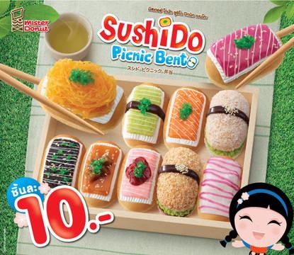 SushiDo1.jpg