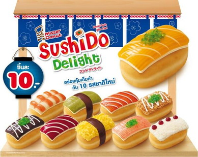 SushiDo2.jpg